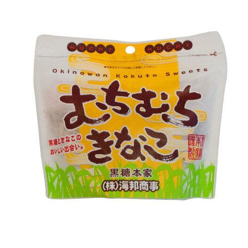 【送料無料】沖縄産ロイヤルボンレスハムギフト
