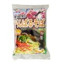 沖縄そば|沖縄、やんばるで親しまれる麺をスープ付でお届けです。もちろん沖縄お土産にも|沖縄...