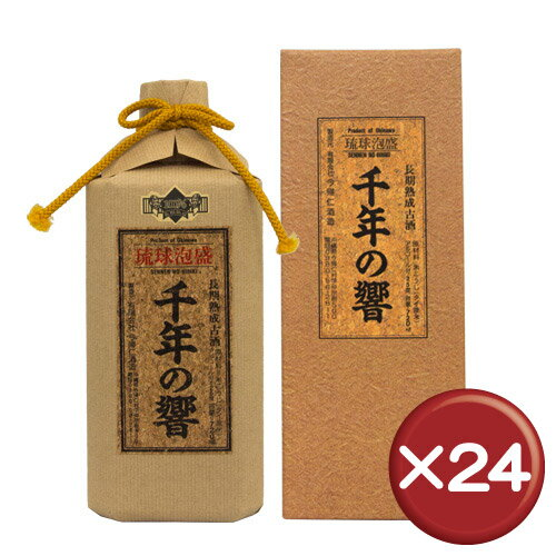 千年の響 古酒 720ml 25度 24本セット|泡盛|古酒|ギフト|[飲み物>お酒>泡盛]:沖縄CLIPマルシェ