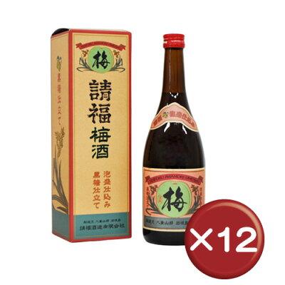 請福梅酒|梅酒|於茂山の天然水を使った直火焙煎の泡盛に、最高級の梅、南高梅を使用した一度...