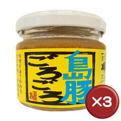 「島豚ごろごろ」は石垣島産「三元豚」の粗ミンチを使った油みそです。「ご飯のおとも」に最高...