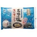 石垣の塩ちんすこう(袋) 30個入ミネラル|沖縄土産|石垣の塩|焼き菓子[食べ物>お菓子>ちんすこう]【6_1ss】 その1