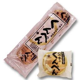 くんぺん(袋) 5個入|焼き菓子|伝統|宮城菓子|ゴマ|胡麻[食べ物>スイーツ・ジャム>おまんじゅう]【6_1ss】