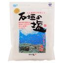 石垣の塩 500g|自然|徳用|調味料[食べ物>調味料>塩]