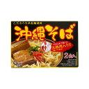 こだわりの半生麺使用。柔らかくて旨い三枚肉入りの沖縄そばです。 半生沖縄そば三枚肉入半生...