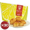 【送料無料】島果のしずく ヒラミーレモンのマドレーヌ4個入り 30箱セット|バレンタイン|ケーキ|エーデルワイス[食べ物>スイーツ・ジャム>ケーキ]【point2】