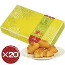 【送料無料】島果のしずく ヒラミーレモンのマドレーヌ12個入り 20箱セット|バレンタイン|ケーキ|エーデルワイス[食べ物>スイーツ・ジャム>ケーキ]【point2】