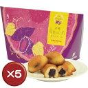 島果のしずく 紅芋フィナンシェ4個入り 5箱セット|バレンタイン|ケーキ|エーデルワイス[食べ物>スイーツ・ジャム>ケーキ]【point2】