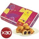 【送料無料】島果のしずく 紅芋フィナンシェ12個入り 30箱セット|バレンタイン|ケーキ|エーデルワイス[食べ物>スイーツ・ジャム>ケーキ]【point2】