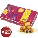 【送料無料】島果のしずく 紅芋フィナンシェ20個入り 20箱セット|バレンタイン|ケーキ|エーデルワイス[食べ物>スイーツ・ジャム>ケーキ]【point2】
