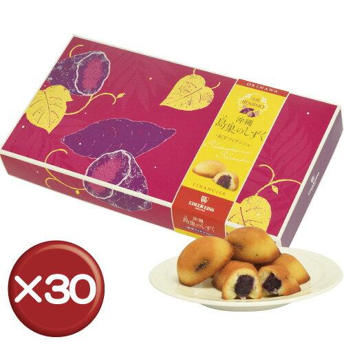 島果のしずく 紅芋フィナンシェ20個入り 30箱セット|バレンタイン|ケーキ|エーデルワイス[食べ物>スイーツ・ジャム>ケーキ]