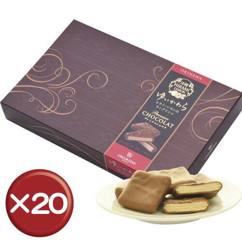 ゆいかわらプレミアムショコラ12枚 20箱セット バレンタイン ケーキ エーデルワイス[食べ物>スイーツ・ジャム>ケーキ]【point2】:沖縄CLIPマルシェ