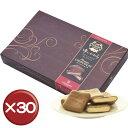【送料無料】ゆいかわらプレミアムショコラ12枚 30箱セット|バレンタイン|ケーキ|エーデルワイス[食べ物>スイーツ・ジャム>ケーキ]【point2】