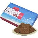 石垣の塩 ショコラ・マカダミアサブレ8個|バレンタイン|ケーキ|エーデルワイス[食べ物>スイーツ・ジャム>ケーキ]【point2】