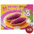 御菓子御殿 紅いもタルト(10個入り) 3箱セット[食べ物>スイーツ・ジャム>紅芋タルト]
