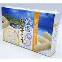 ながはま製菓 ちんすこう 2点セット (2個×14袋入り) (黒糖 ・バニラ) ×4箱 沖縄 土産 人気 定番 お菓子 個包装 林修の今でしょ 講座 送料無料