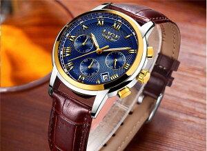 LIGE メンズ高級腕時計 ゴールド クォーツ時計 ミリタリー腕時計 レロジオ 複数カラー有