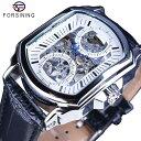 forsining レトロクラシック ホワイトダイヤル スケルトン メンズ腕時計 自動機械式腕時計 海外トップブランド 複数カラー有