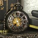 TIEDAN 懐中時計 ポケットウォッチ 海外ブランド 高級 手巻き スチームパンク スケルトン 機械式 時計 アンティーク