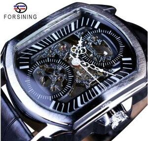 腕時計 メンズ FORSINING 高級海外ブランド レザー 機械式 スケルトン スチームパンク レトロ 自動巻き ブラック