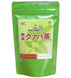 送料無料 醗酵グァバ茶 60包入り ティーバッグ 沖縄産グァバ100% 琉球バイオリソース開発