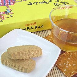 新垣ちんすこう 48個(2個入り×24袋)人気の沖縄土産の定番05P11Apr15