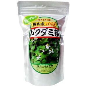 国産100%!ドクダミ茶(ティーパック)[90g(3g×30包)]05P24Jan13