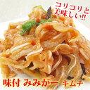 みみがー 味付 キムチ味 100g | 沖縄 豚肉 豚耳皮 ...