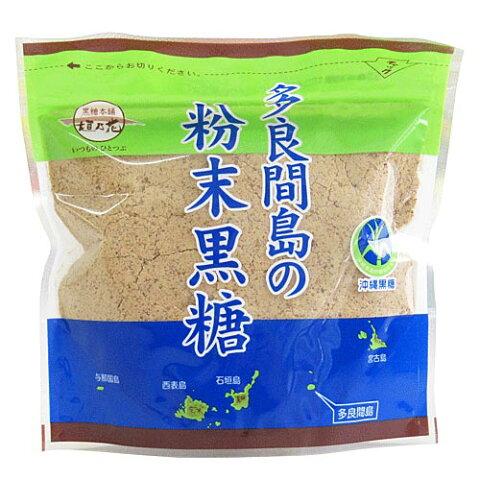 多良間島の粉末黒糖 200g×10袋セット 沖縄 多良間島産黒糖 黒糖本舗 垣乃花