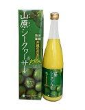 沖縄県産果汁100%山原シークヮーサー720ml×6本セット シークワーサー【送料無料】