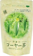 ゴーヤー茶(種入り)ティーバック香ばしくて美味しい♪1.5g×30包【10P05Sep15】