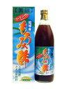 琉球産黒麹シークヮーサーもろみ酢ドリンク900ml1ケース(12本)【50% OFF】沖縄産【送料無料】