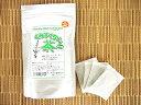 くみすくちん茶100%ティーパック【薬草組合】【メール便発送・送料無料】【10P01Mar15】