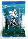 塩黒糖(沖縄海水塩・珊瑚カルシウム入り)沖縄産原料100% メール便・送料200円代引き不可 熱中症対策・塩分・糖分 その1