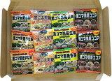 黒ごま黒糖【きな粉・生姜・ココア・メープル】4種類からお好きなものを選べる12小袋セット