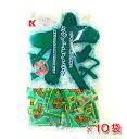 ミント黒糖 ミントこくとう 130g×10袋 個包装【送料無料】 その1