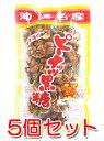 沖縄名産 手造り ピーナッツ黒糖 150g×5袋 その1