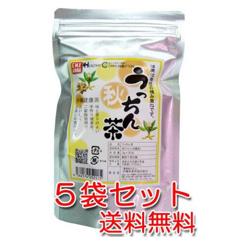 沖縄県産うっちん茶ティーバック(秋ウコン茶)30包×5袋セット薬草組合 沖縄の健康茶