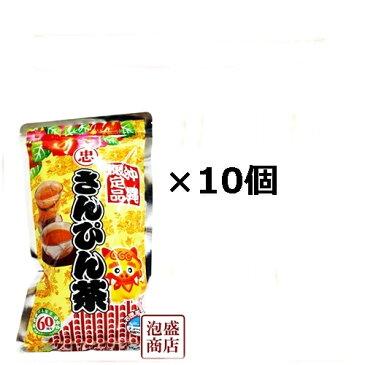 【さんぴん茶】比嘉製茶 5g×40p×10袋セット  /お徳用ティーパック沖縄限定 ティーパック