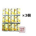 【さんぴん茶】比嘉製茶 ティーバッグ (2g×100p)×3個 セット