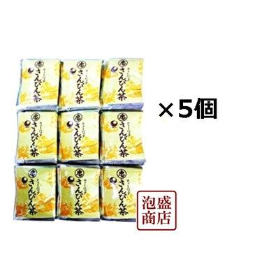 【さんぴん茶】比嘉製茶 ティーバッグ (2g×100p)×5個セット