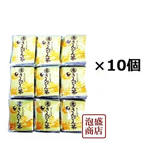 【さんぴん茶】比嘉製茶 ティーバッグ (2g×100p)×10個セット