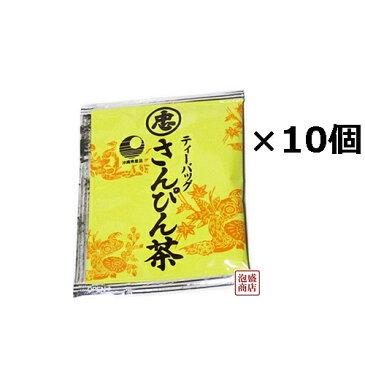 【さんぴん茶】比嘉製茶 ティーバッグ (2g×10パック)お試しセット