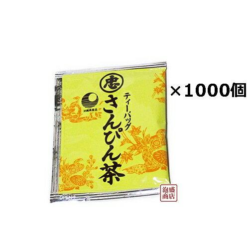 茶葉・ティーバッグ, ハーブティー  (2g1000) 1000