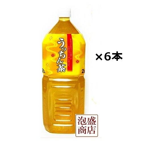 【ウコン茶】沖縄ボトラーズ 2L×6本(1ケース)健康茶 うっちん茶