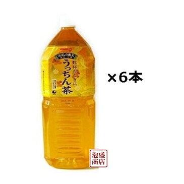 うっちん茶 沖縄ポッカ ウコン茶 2Lペット×6本(1ケース)POKKA