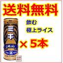 【ミキ】5本 マルマサ ミキドリンク 沖縄