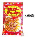 【ミミガージャーキー】28g×60袋(2ケース) / 沖縄ハム オキハム 珍味豚の耳 おかし