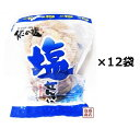 塩せんべい 石垣の塩 7枚入×12袋セット(1ケース) 沖縄お土産 沖縄名物 delipop