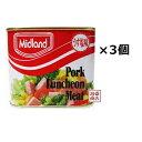 【ミッドランドポーク】300g うす塩味 ×3缶セット